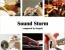 【ニコニコ動画】【KORG M01】 Sound Storm 【オリジナル】を解析してみた