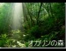 【ニコニコ動画】オカリンの森を解析してみた