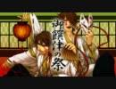 御饌津の祭 歌ってみた【天月&しゃむおん】 thumbnail