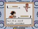 今更?ポケモン銀初めてやってみる【実況プレイ】51レポート目 thumbnail