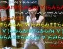 【はるいちご】まっさらブルージーンズ踊ってみた【ニコ生】 thumbnail