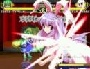 【MUGEN】東方キャラクター別対抗トーナメントpart29