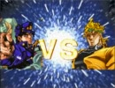 【MUGEN】承太郎達の戦いを一般人視点にしてみた thumbnail