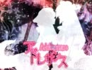 【櫻歌ミコ・波音リツ】アドレサンス(Adolescence)【UTAUカバー】