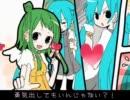 【歌ってみた】恋の特急ミラクルメッセンジャー【ver.雷華】