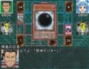 決闘!イカ娘 その6 thumbnail