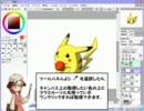 【ニコニコ動画】マウスで描こう!初心者向けSAI講座【実践編3:着色その2】を解析してみた