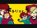 マトリョシカ ver 96猫 with vip店長 ※フリー