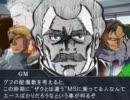 【ニコニコ動画】【アイドルマスター】機動戦士ガンダムi 2-5【ガンダム】を解析してみた