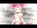 魔法少女まどか☆マギカ 第12話「わたしの、最高のともだち」