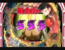 【PS3】ライバル,ストーリーリーチなど当たり集【あしたのジョー】