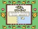 【TAS】ピカチュウのサマービーチ thumbnail