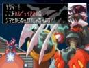 ロックマンゼロ2 ストーリー動画 02.雷霆の黒豹/幻惑の炎帝 thumbnail
