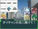 大妖精のソードワールド2.0【6-7】