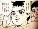 【スパロボZ2】UNTRUE CRYSTAL【BGM】