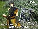 【VY2】Buddy【カバー】
