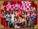 【作業用BGM】物凄い勢いでテンションのあがる★AKB48メドレー【神曲達】 thumbnail