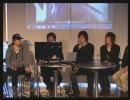 「めざせボカロP & 有名ボカロPによる調教講座」@Vocaloid Cafe - Re:nG編