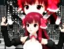 【ニコニコ動画】【MMD】ドリクラの亜麻音さんでLittle Match Girl【アイマス2】を解析してみた