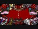 【ニコカラ】 バビロン ≪off vocal≫コ