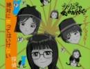 絶対に笑ってはいけない探偵 part4 【アイドルマスター】 thumbnail