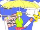 【鏡音リンオリジナル】メランコリックを歌ってみたΦ串Φ thumbnail