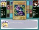 【東方】東方決闘郷 TURN-00【遊戯王】 thumbnail