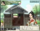 風雲!とかち城 by 太閤立志伝V 02 thumbnail