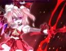 【ニコニコ動画】【東方ニコカラ】Magic Girl !!【ルビあり・On Vocal】を解析してみた