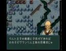 FIRE EMBLEM ファラの系譜 四章 「空を駆る」 01/03