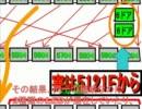 迷列車で行こう 秩父鉄道出張編 Vol.15-1 東急のつぎはぎ電車 前編