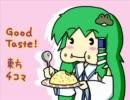 おいしい東方4コマ thumbnail