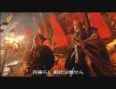 『スウォーズマン/女神伝説の章』の動画 本編(日本語字幕) part 3