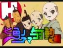 【ニコニコ動画】七色の尼子家動画を解析してみた