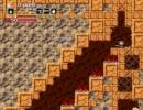 【作業用BGM】洞窟物語 ランニングヘル【60分間】
