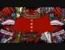 【yokone】「バビロン」歌ってみた thumbnail