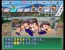 うんこちゃん UST パワプロ配信 Part35 thumbnail