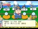 【桃鉄12】桃鉄12ハンデ戦R part06【ゆっくり55年目】