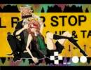 【作業用BGM】 歌ってみたボカロメドレー #5 【歌い手さん】 thumbnail