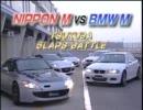 NIPPON M vs BMW M