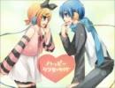 【カバー】【鏡音リン】ハッピーシンセサイザ【KAITO】 thumbnail