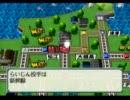 【桃鉄12西】西日本で再び奴らと戦おうpart7【ゆっくり46年目】 thumbnail