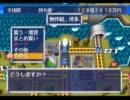 【桃鉄12】桃鉄12ハンデ戦R part07【ゆっくり56年目】 thumbnail