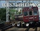 YES! YOU WIN 早見優 FULL