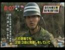 【ニコニコ動画】【東日本大震災】 自衛隊員の救助活動 「自分のことは二の次です」を解析してみた