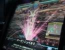 【LOV2】低称号のプレイ動画  その3 thumbnail