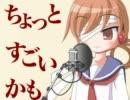 【クー・リオン】「蕾桜‐ツボミザクラ‐」【駒音クウ新版】