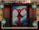 悪魔城ハルキュラ 蒼月の十字架 Part2 thumbnail