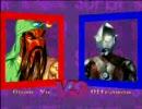 関羽 vs ウルトラマン