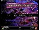 ネトスマ春季トーナメント2011 【BEST4決定戦】プリンス VS FAUST
